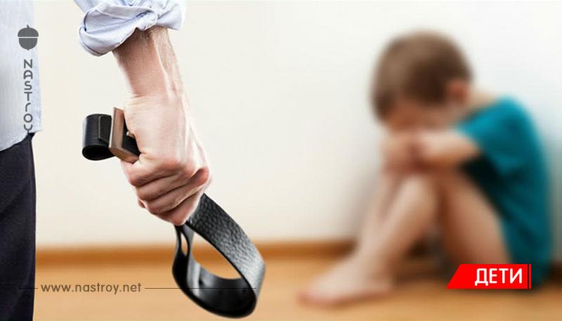 Шлепать детей вредно — 50 лет исследований подтверждают негативное влияние физических наказаний!