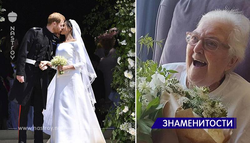 Цветы со свадьбы принца Гарри отправили пациентам хосписа!