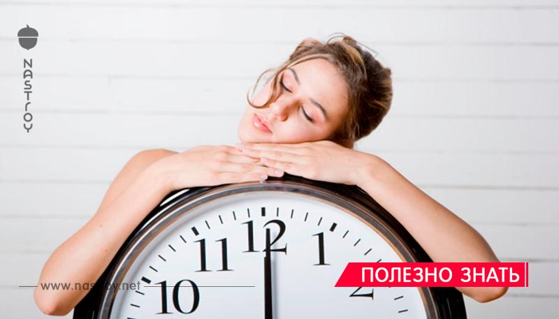 Сколько часов сна вам действительно нужно, чтобы жить долго!