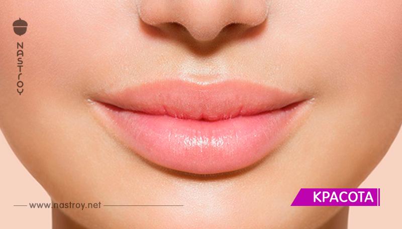 Что форма губ расскажет о вашем характере?