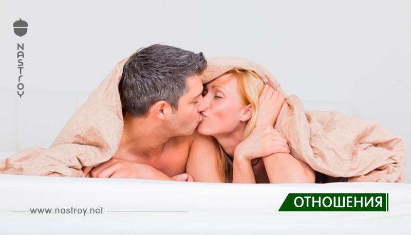 То, чего всем хочется в сексуальной жизни. Новое исследование!