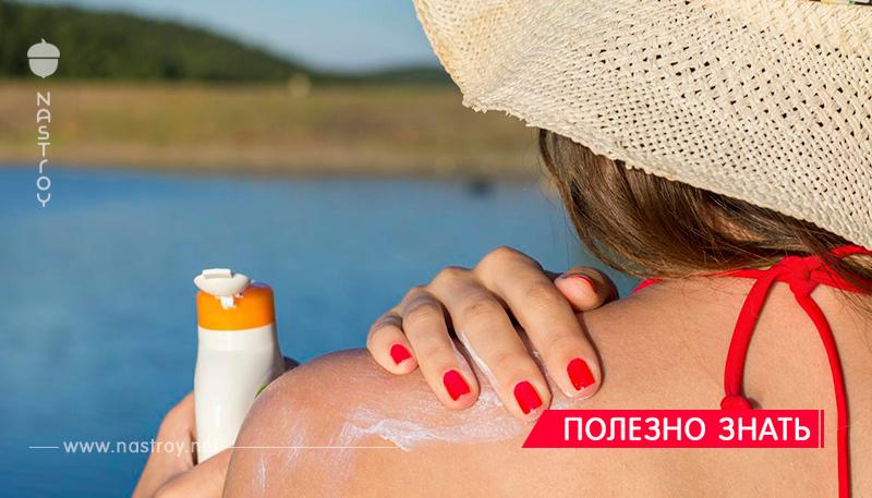 Солнцезащитные средства не защищают и вызывают рак!