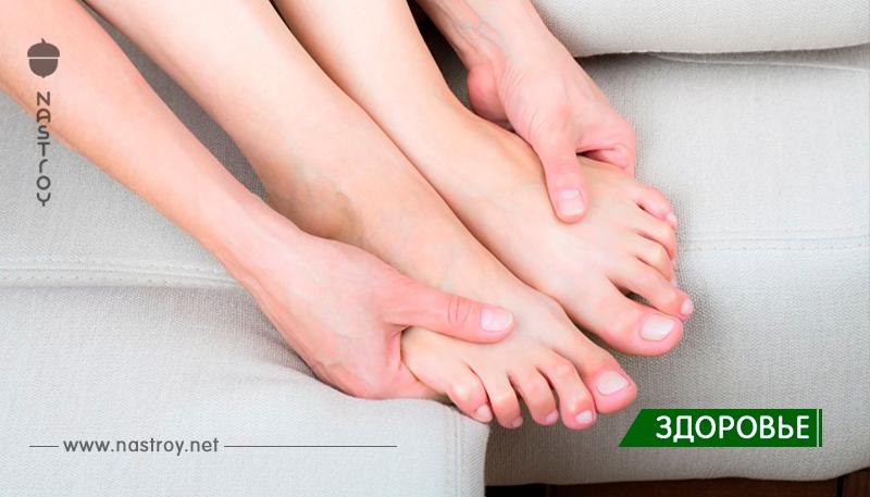 10 сигналов от ног, которые расскажут о проблемах со здоровьем!