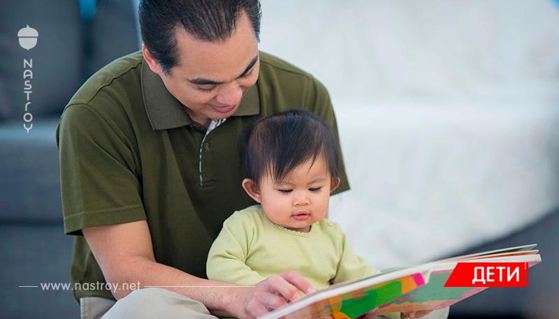 Как сделать своих детей умнее?!