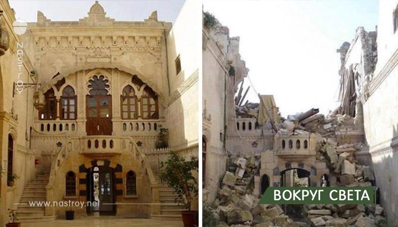 10 + фотографий до и после показывают, что сделала война с самым большим городом Сирии!