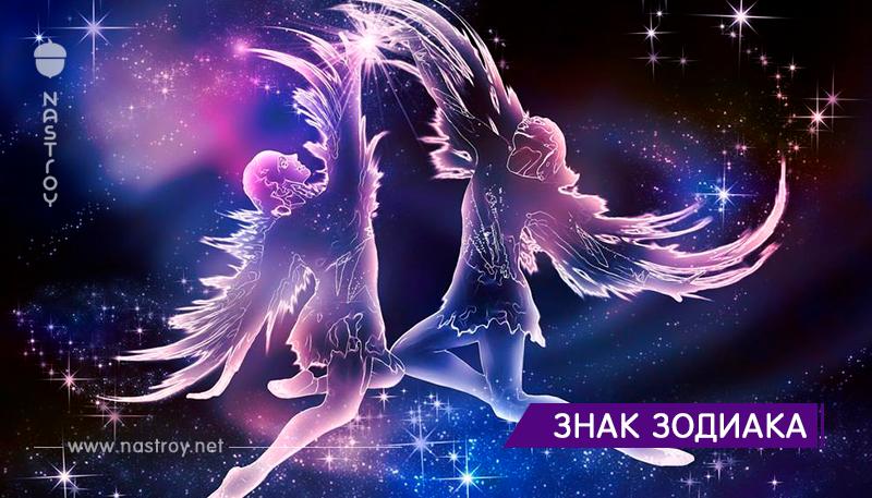 10 необычных фактов о Знаке Зодиака Близнецы!