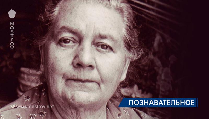 Женщина-ученый, которая открыла лекарство от рака более 60 лет назад (они скрывали его от нас все это время!)