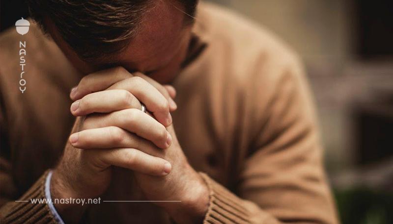 Молитва, которая закроет на 7 замков все беды!