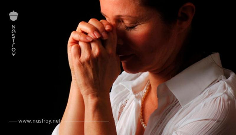 Сильнейшая молитва матери о сыне!