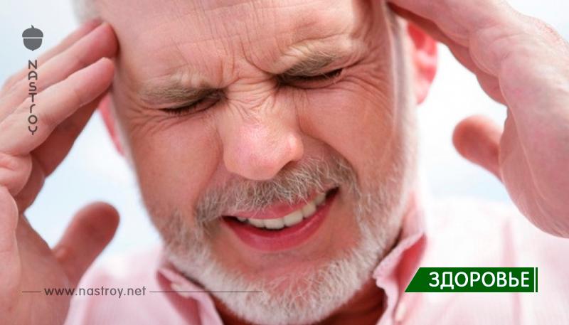 7 признаков инсульта, которые нельзя игнорировать!