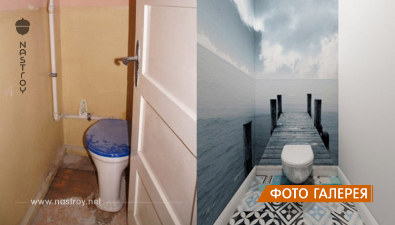 Дизайнерские решения для туалетов, которые поразят вас своей оригинальностью!