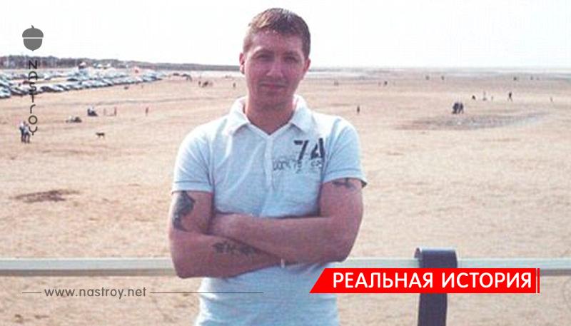39-летний турист умер в Египте после того, как семья не смогла оплатить его счет в больнице!