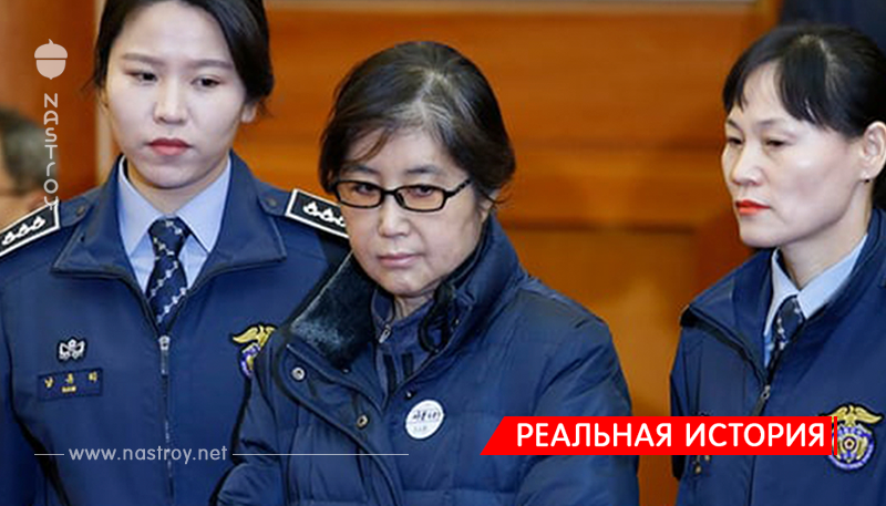 Экс-президент Южной Кореи сядет в тюрьму на 24 года. Представьте себе, за коррупцию!