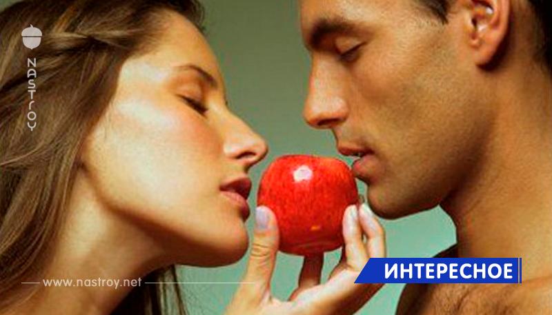Продукты, которые способны усилить сексуальное влечение!