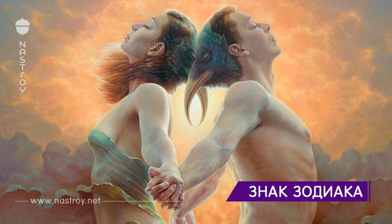 6 зодиакальных пар, которые имеют наиболее сильную связь друг с другом!
