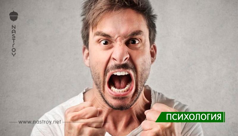 16 предупреждающих знаков того что вы общаетесь со злым человеком!