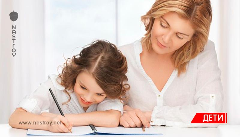 Психологи Гарварда обнаружили: Родители, воспитывающие «хороших» детей, делают эти 5 вещей!