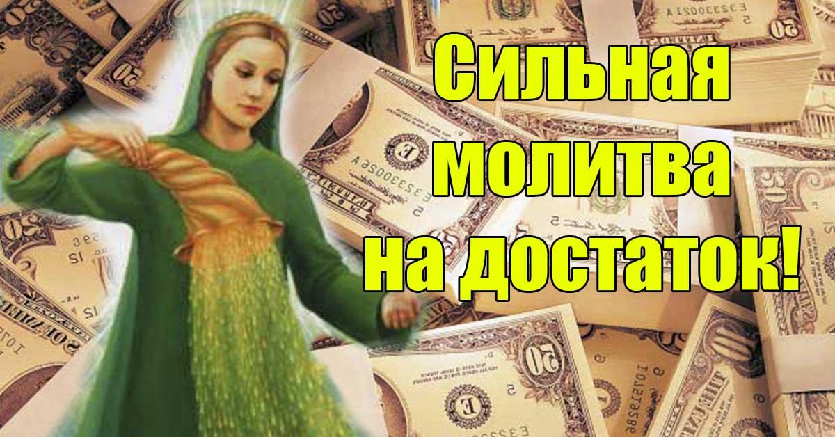 Казино онлайн русское