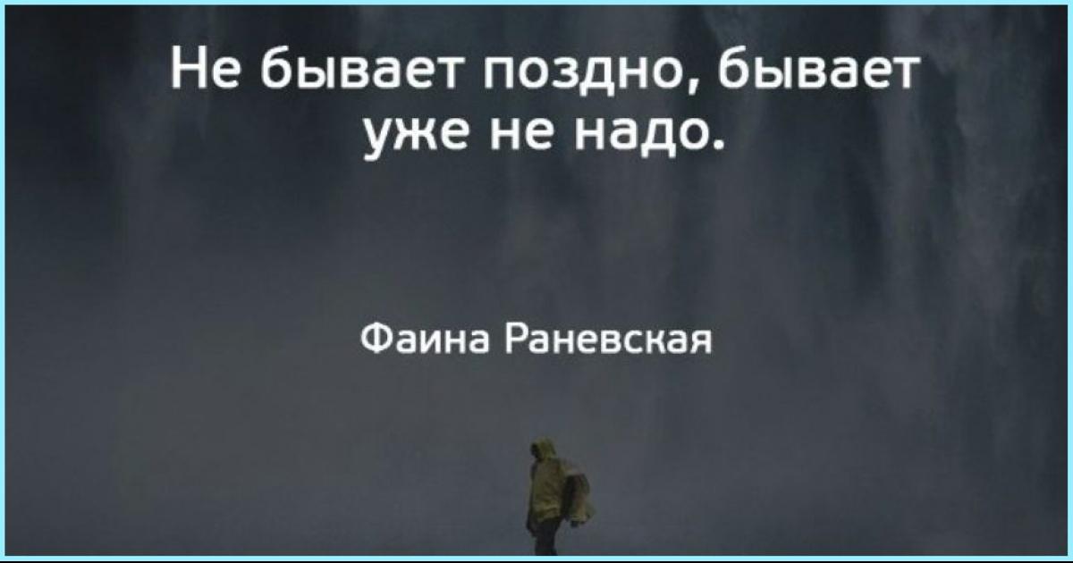 Мудрые цитаты, которые стоит запомнить!