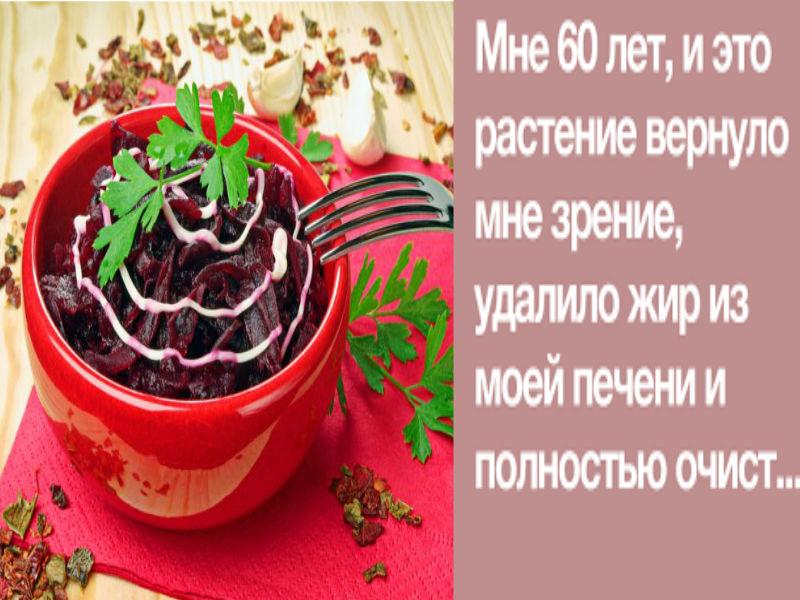 Это растение творит чудеса!