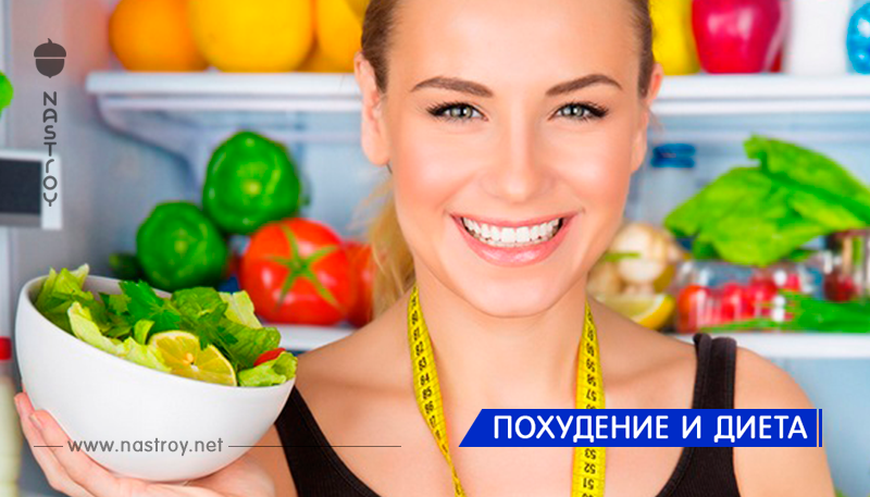 Фруктово-белковая диета – эффективный и быстрый способ похудения!