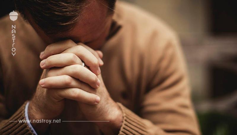 Молитва которая поможет от проклятия!