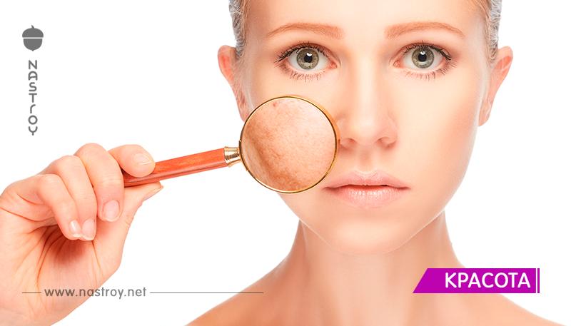 Устранение возрастных пятен, морщин и других проблем с кожей!