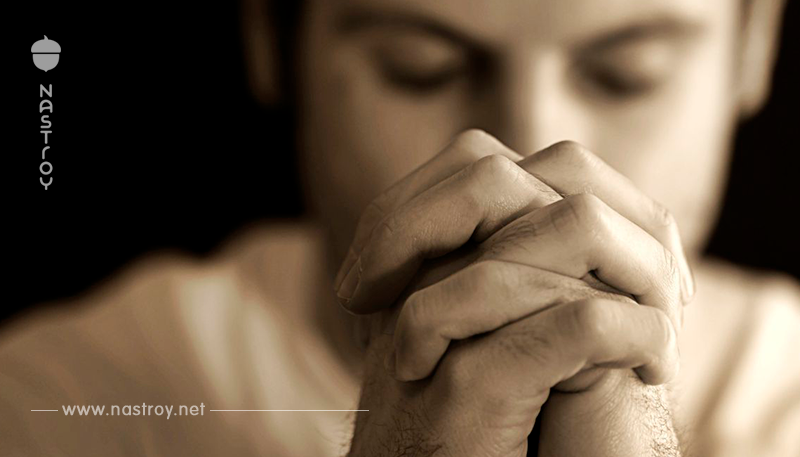 Молитва на удачу и притяжение денег!