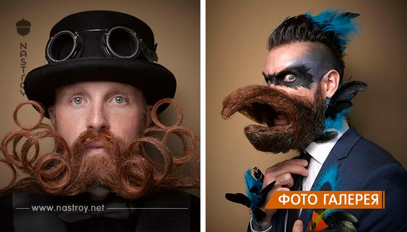 10 самых эпических участников «Фестиваля бороды и усов 2016»