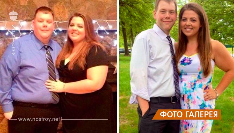 До и после: впечатляющие фотографии пар, потерявших внушительный вес вместе