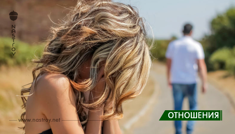 5 причин, почему большинство неверных мужей не уходят от своих жен!
