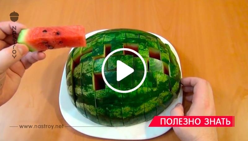 Как правильно выбрать арбуз, способы выбора арбуза по звуку?!