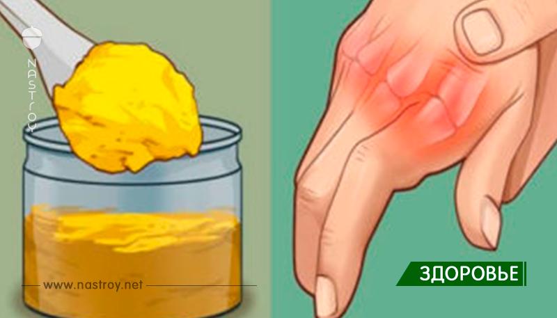 Эти 5 продуктов стоит есть на завтрак, если вы страдаете артритом, болями и воспалением суставов!