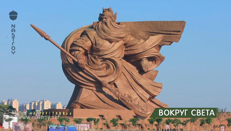 В Китае установили 1,320-тонную статую бога войны!