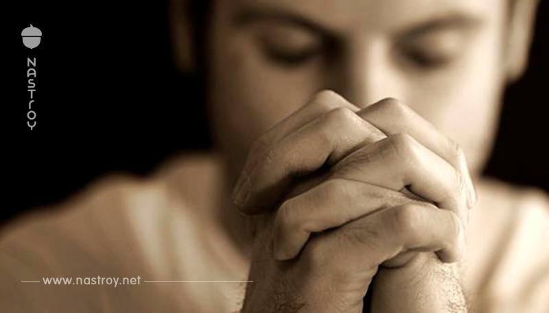 Молитвы родителей за нас!