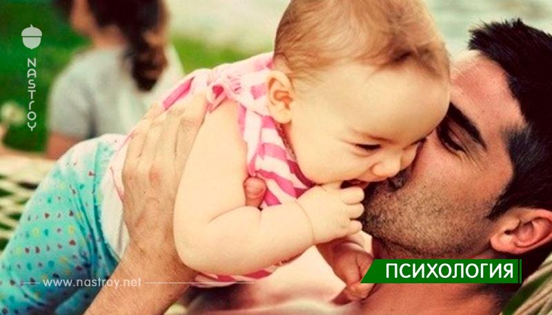 Психолог Михаил Лабковский объясняет, почему дети растут без отцов?!