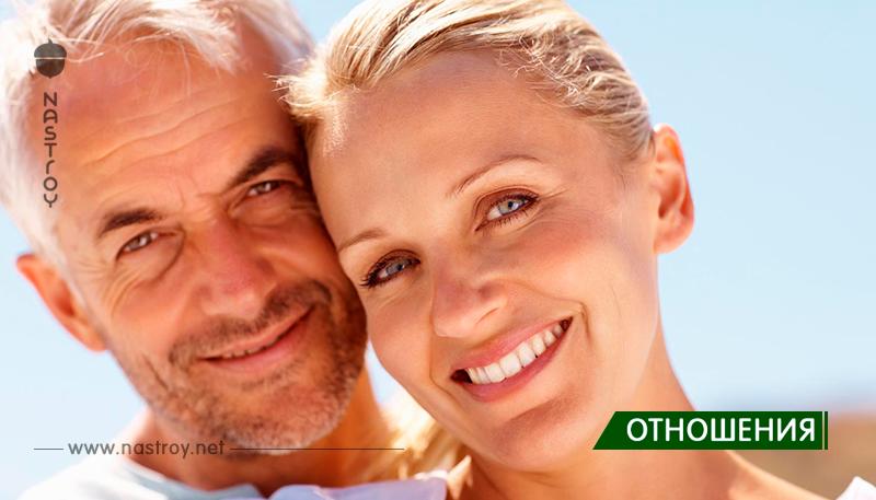 Чему могут научить отношения. когда один из партнеров намного старше вас!