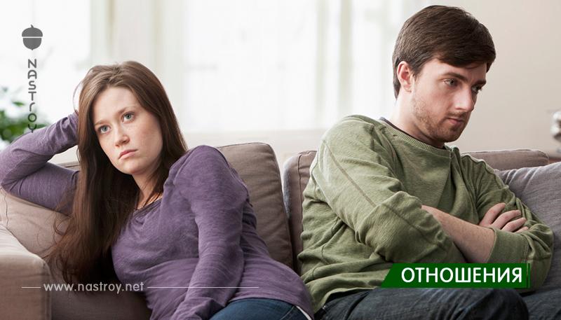 5 Привычек которые топят отношения!