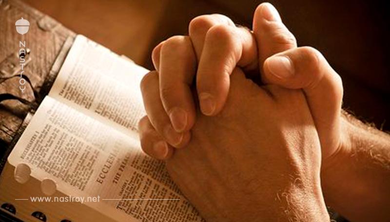 Молитва меняющая вашу жизнь!