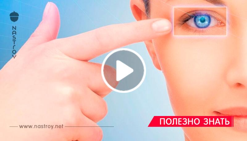 Уникальная смесь, которая поможет улучшить зрение и не только!