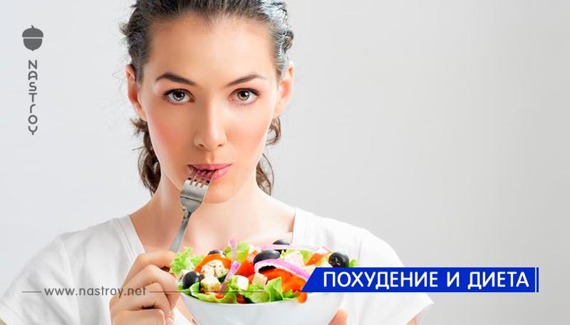 12 Правил питания! Без Насилия!