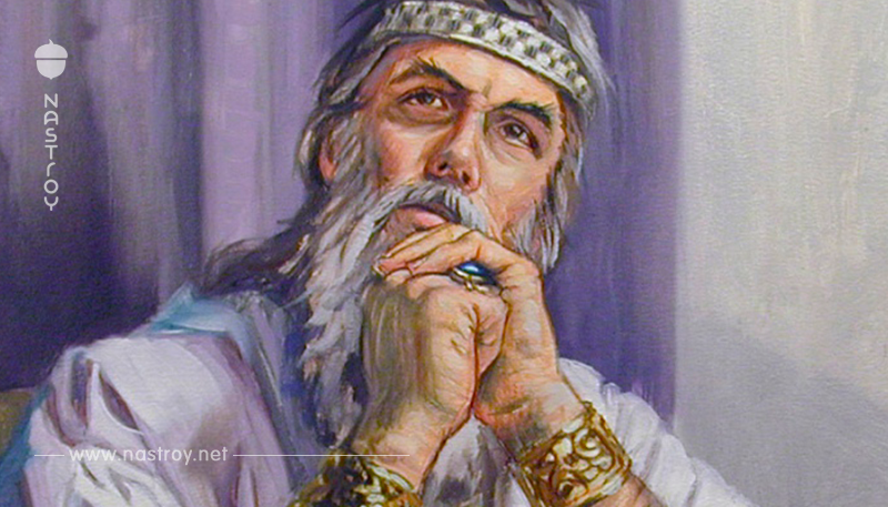 Мудрые мысли царя Соломона: лучшее