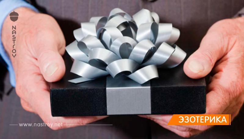 25 подарков, которые НЕЛЬЗЯ никому дарить! Очень «ПЛОХИЕ»!