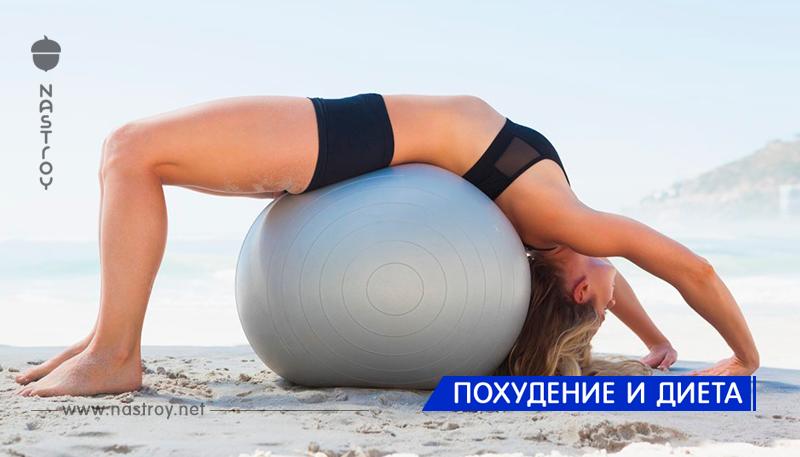 6 упражнений на растяжку, чтобы навсегда избавиться от боли в спине и бедрах!