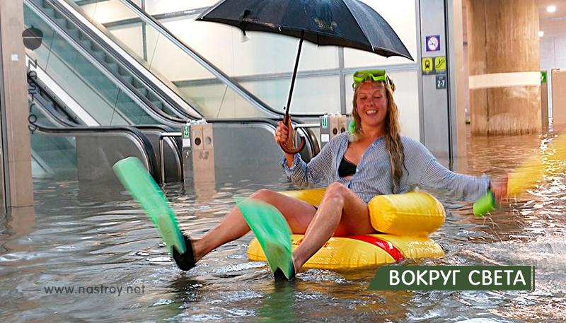 В Швеции ливень затопил подземный переход, но жители не растерялись!