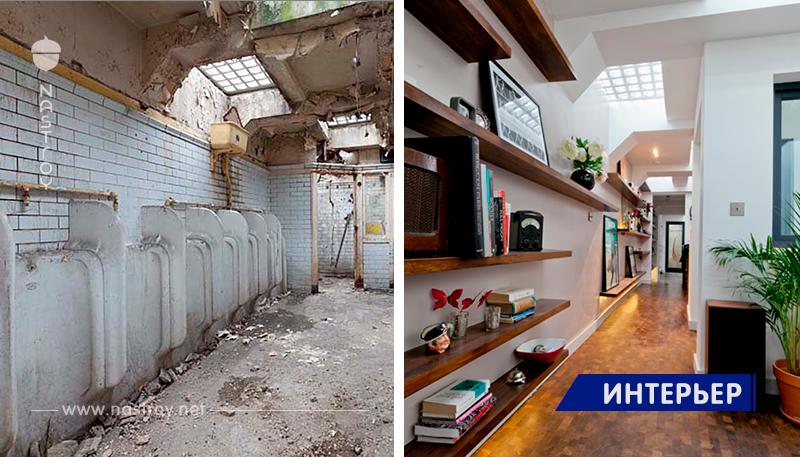 Она купила старый общественный туалет и превратила его в квартиру своей мечты!