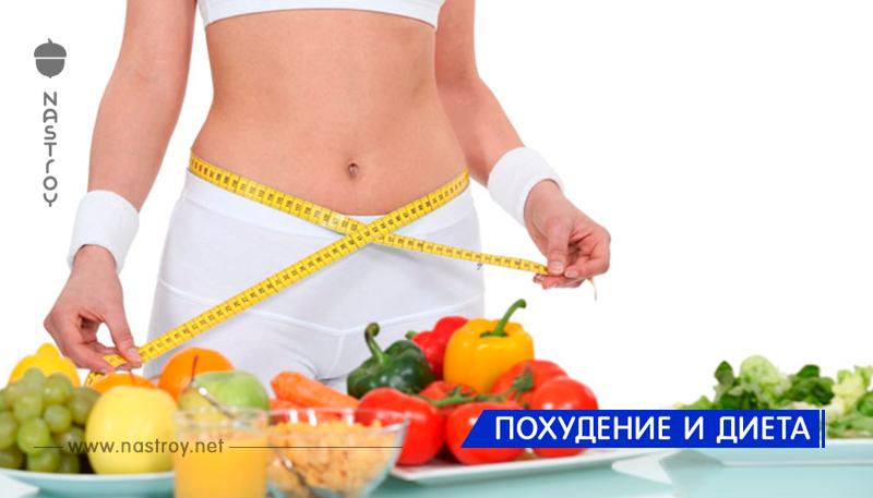 Продукты которые реально сжигают жир!