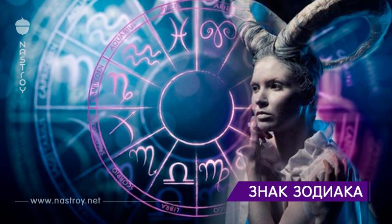 Какие Знаки Зодиака самые несокрушимые?!