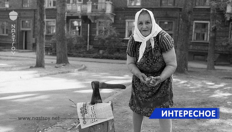 Почему советские женщины так быстро старели!