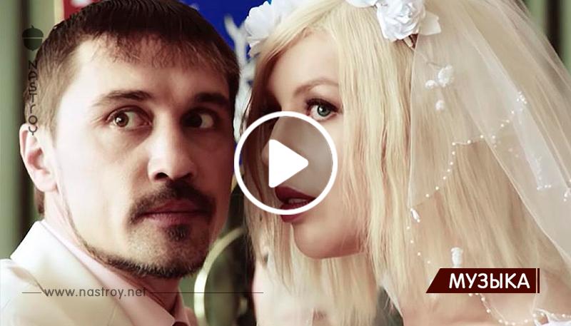 Новый хит от Димы Билана «Пьяная любовь» покорил Сеть!